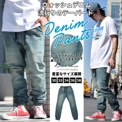 DOP (ディーオーピー) 半袖Tシャツ ロサンゼルス プリントTシャツ B系 ストリート系 ファッション DPTT055