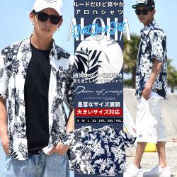 DOP ディーオーピー アロハシャツ 半袖シャツ メンズ 大きいサイズ B系 hiphop ヒップホップ ファッション DPOT009
