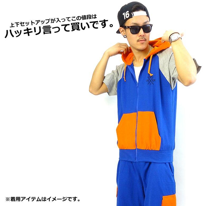 福袋 メンズ 夏 コーディネート ヒップホップ 服 B系 ストリート系 ファッション